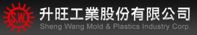 Parent Company: Sheng Wang Mold & Plastics Industry Corp.